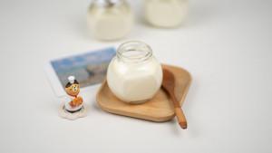 Kokosovo ulje: Prednosti i nedostaci?
