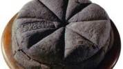 Ovaj hljeb je star 2000 godina