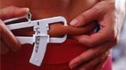 Neki od metoda kako izmjeriti postotak masti u tijelu