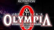 Mr. Olympia 2015: Lista kvalifikovanih takmičara