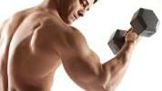 Vježbe za  prsa i biceps