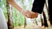 Vjenčajte se