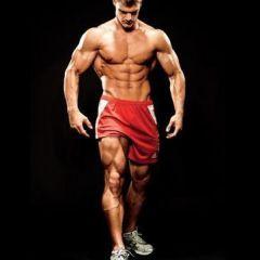 Vježbe za oblikovanje mišića nogu