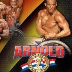 Nadir Hajro nastupa na velikom Arnold Classicu