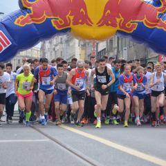 Međunarodna atletska gradska trka u Sarajevu